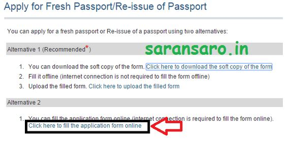 How to Apply for Fresh Passport - How to Re-issue of Passport