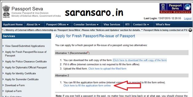 How can I apply a new passport in India