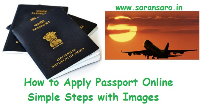 How to Apply Passport Online - Simple Steps with Images