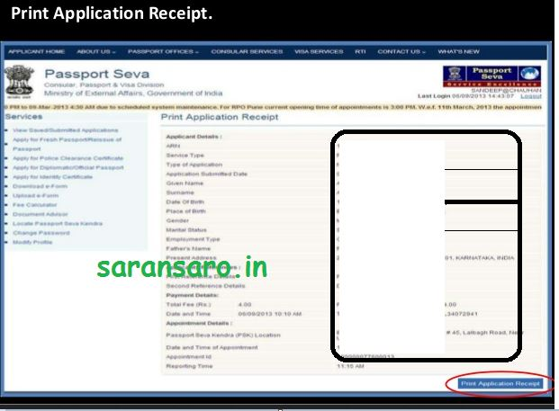 Simple Way to Apply Passport Online with Images