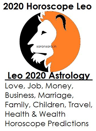 2020 Horoscope Leo